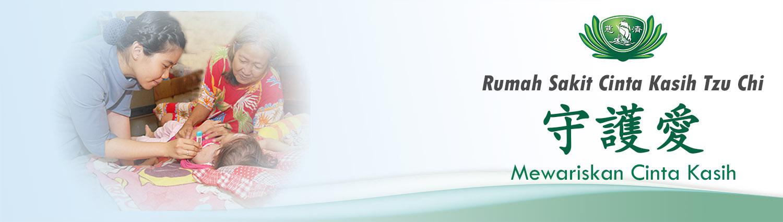 Banner RS Cinta Kasih Tzu Chi